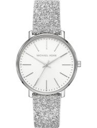 Наручные часы Michael Kors MK2877