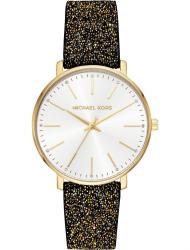 Наручные часы Michael Kors MK2878