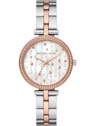 Наручные часы Michael Kors MK4452
