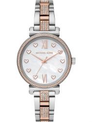 Наручные часы Michael Kors MK4458