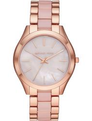 Наручные часы Michael Kors MK4467