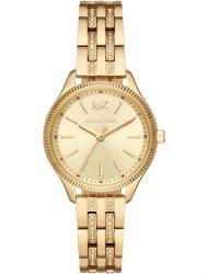 Наручные часы Michael Kors MK6739