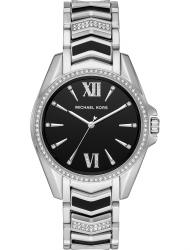 Наручные часы Michael Kors MK6742