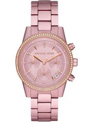 Наручные часы Michael Kors MK6753