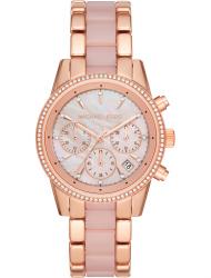 Наручные часы Michael Kors MK6769