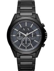 Наручные часы Armani Exchange AX2639