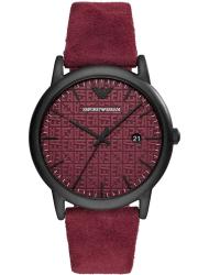 Наручные часы Emporio Armani AR11273