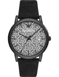 Наручные часы Emporio Armani AR11274