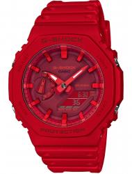 Наручные часы Casio GA-2100-4AER