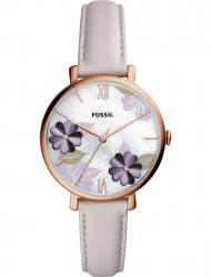 Наручные часы Fossil ES4672