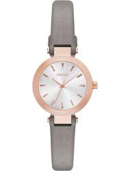 Наручные часы DKNY NY2408