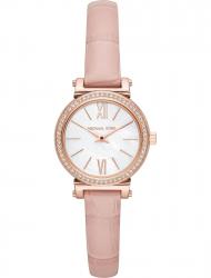 Наручные часы Michael Kors MK2715