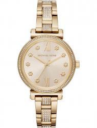 Наручные часы Michael Kors MK3881