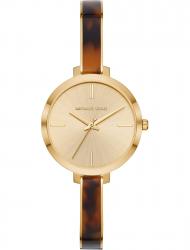 Наручные часы Michael Kors MK4341
