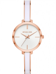 Наручные часы Michael Kors MK4342