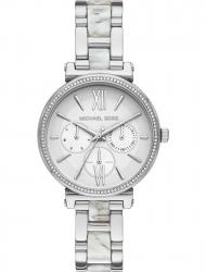 Наручные часы Michael Kors MK4345
