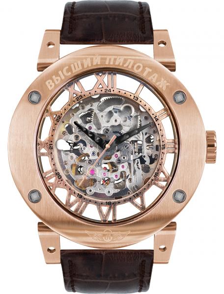 Наручные часы Нестеров H2644E52-13RG