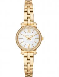 Наручные часы Michael Kors MK3833
