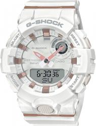 Наручные часы Casio GMA-B800-7AER