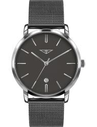 Наручные часы 33 ELEMENT 331911