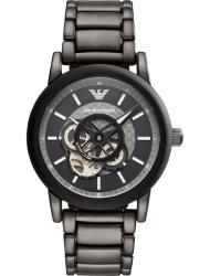 Наручные часы Emporio Armani AR60010