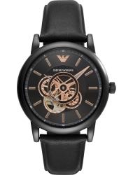 Наручные часы Emporio Armani AR60012