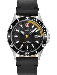 Наручные часы Swiss Military Hanowa 06-4161.2.04.007.20