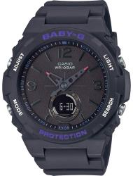 Наручные часы Casio BGA-260-1AER
