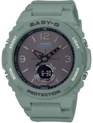Наручные часы Casio BGA-260-3AER