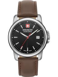 Наручные часы Swiss Military Hanowa 06-4230.7.04.007