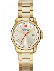 Наручные часы Swiss Military Hanowa 06-7230.7.02.002
