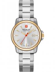 Наручные часы Swiss Military Hanowa 06-7230.7.55.001
