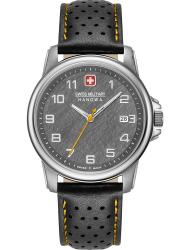 Наручные часы Swiss Military Hanowa 06-4231.7.04.009