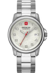 Наручные часы Swiss Military Hanowa 06-5231.7.04.001.10
