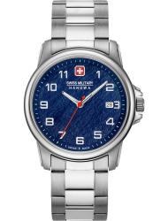 Наручные часы Swiss Military Hanowa 06-5231.7.04.003