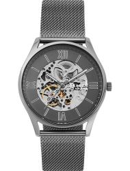 Наручные часы Skagen SKW6614