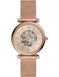 Наручные часы Fossil ME3175