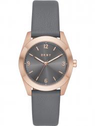 Наручные часы DKNY NY2878