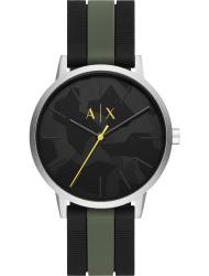 Наручные часы Armani Exchange AX2720