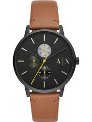 Наручные часы Armani Exchange AX2723