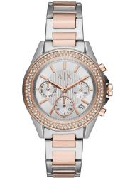 Наручные часы Armani Exchange AX5653