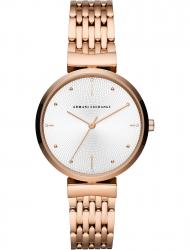 Наручные часы Armani Exchange AX5901