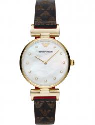Наручные часы Emporio Armani AR11297
