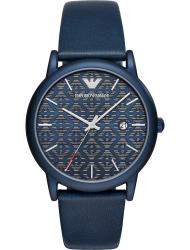 Наручные часы Emporio Armani AR11304