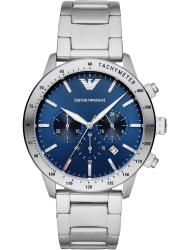 Наручные часы Emporio Armani AR11306