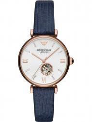 Наручные часы Emporio Armani AR60020