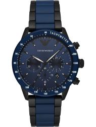 Наручные часы Emporio Armani AR70001
