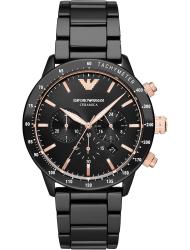 Наручные часы Emporio Armani AR70002