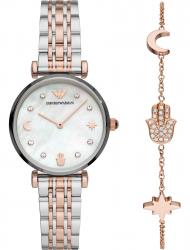 Наручные часы Emporio Armani AR80037