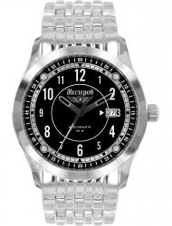 Наручные часы Нестеров H0959F02-75E